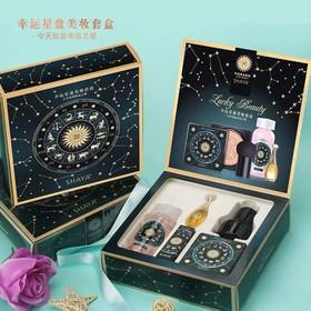 Bộ Trang Điểm Lucky Beauty Cung Hoàng Đạo - 291020203