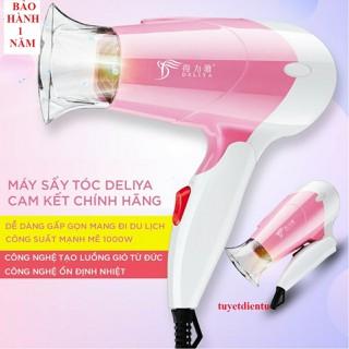 Máy sấy tóc tạo kiểu Deliya 1250W, 2 tốc độ gió gấp gọn tiện dụng - Deliya 513 thumbnail