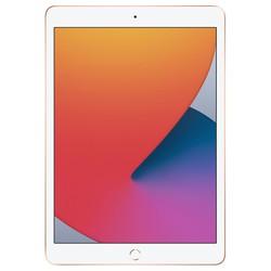 iPad 10.2 2020 Wi-Fi 128GB - Vàng