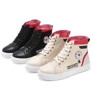 Giày thể thao cao cổ cho nam giới - W116 - W116 thumbnail