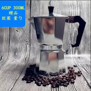 Bình pha cà phê Moka Pot 6 tách 300ml bằng Nhôm cao cấp, máy pha cà phê (cafe), ấm pha cà phê chuyên dụng tiện lợi hơn Phin pha cà phê kiêm bình pha trà phù hợp với gia đình, văn phòng - Bình pha cà phê Moka thumbnail