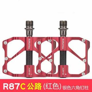 Cặp bàn đạp Promend carbon R87C [ĐƯỢC KIỂM HÀNG] 36970573 - 36970573 thumbnail