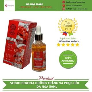 Serum SIBERICA [FREE SHIP] - dưỡng trắng và phục hồi da - CHÍNH HÃNG Nga 50 ml - serumSiberia thumbnail