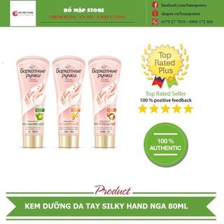 Kem dưỡng da tay Silky Hand [FREE SHIP] - cho tay mềm mịn - CHÍNH HÃNG Nga 80ml - silkyhand thumbnail