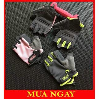 Găng tay tập gym Boer - AK30 thumbnail