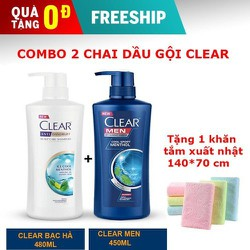 COMBO 2 CHAI DẦU GỘI CLEAR TRỊ GÀU LÀM MƯỢT TÓC CAO CẤP TẶNG KHĂN TẮM XUẤT NHẬT