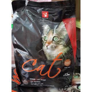 Thức ăn cho mèo Cat s eyes gói 1.5kg - TACM1 thumbnail