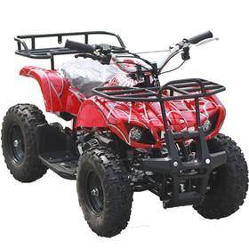Xe ATV chạy bình 36v-500w ( có đèn nháy ) - xe bốn bánh chạy bình - xe bốn bánh cho bé - xe 4 bánh - xe atv mini - xe ruồi - xe tam mao - xe điện cho thuê dịch vụ - atv bình