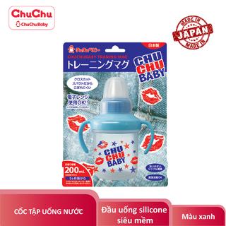 Cốc tập uống nước chuchu baby màu xanh chính hãng nhật bản 200ml - 498412313232 thumbnail