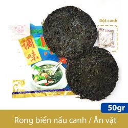 Rong biển nấu canh 50gr có thể ăn trực tiếp kèm gói gia vị bột canh tiện dụng