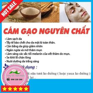 Bột Cám Gạo Nguyên Chất Handmade Gói 500Gr - n24 1