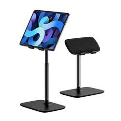 Giá Đỡ để bàn Điện Thoại Và Máy Tính Bảng 4,7-12 inch Baseus Tablet