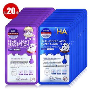 Mặt nạ đắp mặt siêu cấp ẩm MayCreate HA Xanh Hyaluronic Acid Super Smooth Moisture Mask Xanh hoặc Tím [mask HA] nội địa Trung - Hộp 20 Miếng - Mặt nạ Ha MayCreate thumbnail