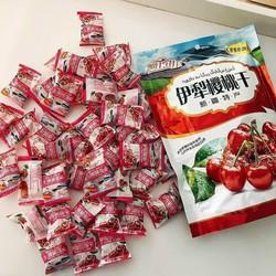 Ô mai Cherry, ô mai được làm từ quả nguyên sấy chua ngọt. Giòn ngon, hấp dẫn. /-li /-li /-li 59k HẠN SỬ DỤNG 12 THÁNG - NGÀY SẢN XUẤT IN TRÊN BAO BÌ Đặc sản vùng Tân Cương - Trung Quốc. Ai đã từng đi du lịch đến vùng đất này nhất định đã từng thử qua