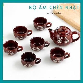 Bộ ấm chén uống trà màu coffe sang trọng - 1211201 thumbnail