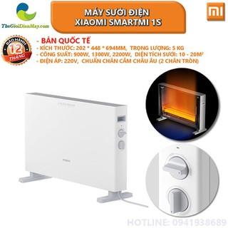 [Bản quốc tế] Máy sưởi điện Xiaomi Smartmi Convector Heater 1S - Bảo hành 12 tháng - Shop Thế Giới Điện Máy - MI-LO-SUOI-SMARTMI-1S thumbnail