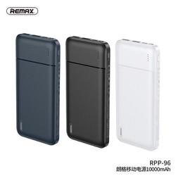 Pin Sạc Dự Phòng 10000mah Remax RPP-96 Garie Series Fast Charing 2.1A tích hợp 2 cổng USB