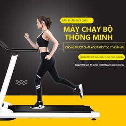 Máy chạy bộ tập thể dục không tiếng ồn cho hộ gia đình, yên tĩnh chống xóc chống rung, tiết kiệm điện, dễ cất gọn
