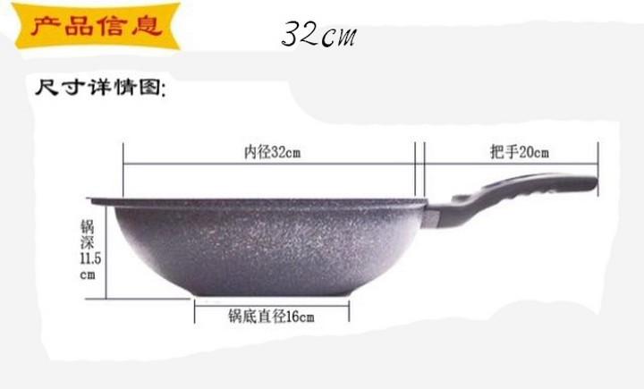 Chảo đá chống dính HÀN QUỐC 32cm - Chảo đá chống dính HÀN QUỐC 32cm 4