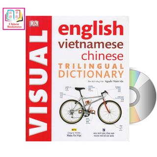 Từ điển hình ảnh Tam Ngữ Trung Anh Việt Visual English Vietnamese Chinese Trilingual Dictionary - TDHAAHV-VISUAB320 thumbnail