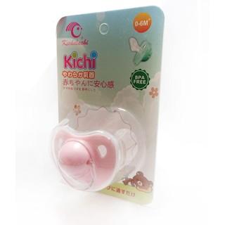 Núm ti giả ti ngậm Kichi cho bé (xuất xứ Nhật Bản) - Núm ti giả ti ngậm Kichi cho bé (xuất xứ Nh thumbnail