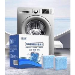 Hộp vệ sinh lồng giặt 12v - Viên tẩy máy giặt