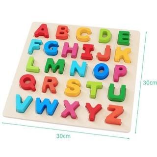 Đồ chơi gỗ - Đồ chơi gỗ, Bảng Chữ Cái Bằng Gỗ [ĐƯỢC KIỂM HÀNG] - 37401050 thumbnail