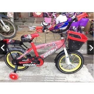 Xe đạp trẻ em - jimbao nam thumbnail