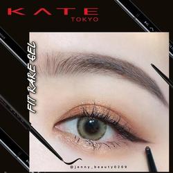 Chì kẻ mắt Kanebo Kate Fit Rare dạng gel, không lem, trôi, nét mảnh cực đẹp (New)