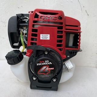 Động cơ máy cắt cỏ - gx35 thumbnail