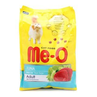 Thức ăn mèo Me-O bao 7kggồm 20 gói 350gr [ĐƯỢC KIỂM HÀNG] 37472352 - 37472352 thumbnail