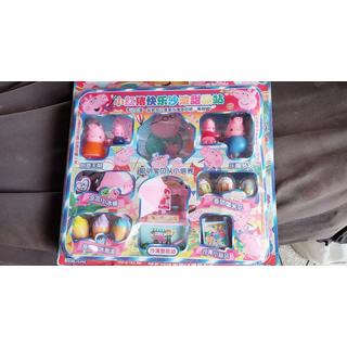 Gia đình heo Peppa Pig đi ô tô dã ngoại - Peppa thumbnail