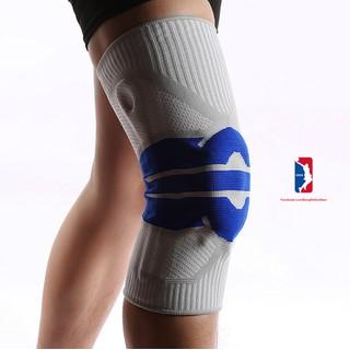 Băng bảo vệ đầu gối cao cấp - Có lò xo và miếng đệm silicon - Băng bảo vệ đầu gối cao cấp thumbnail