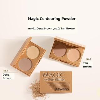 Phấn Tạo Khối Aritaum Magic Contouring Powder - Phấn Tạo Khối Aritaum Magic Contouring Powder - SP000829 thumbnail