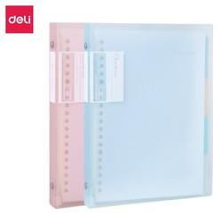 Sổ tay còng bìa trong A5 Deli - Bìa cứng - Có thể thay lõi sổ - Lõi ô vuông/kẻ ngang