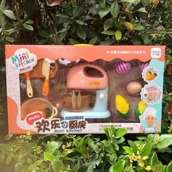 [Hộp lớn] Hộp đồ chơi máy đánh trứng chạy pin kèm phụ kiện cho bé 480-40