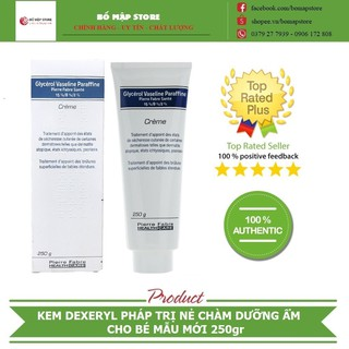 Kem nẻ DEXERYL (mẫu mới) [FREE SHIP] - dưỡng ẩm, cải thiện chàm cơ địa cho bé - CHÍNH HÃNG Pháp 250g mẫu mới - dexeryl thumbnail