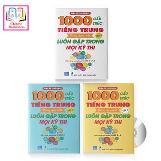 Combo 3 sách 1000 Cấu Trúc Tiếng Trung Thông Dụng Nhất Luôn Gặp Trong Mọi Kỳ Thi Tập 1 + Tập 2 + Tập 3 tă ng DVD ta i liê u - DISA-1000CTTTHSK thumbnail