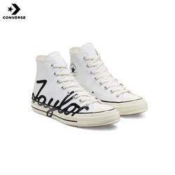 Giày Converse Chuck Taylor All Star 1970s Signature 167696C