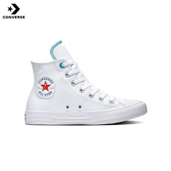 Giày Converse Chuck Taylor All Star Faux Leather 567127V