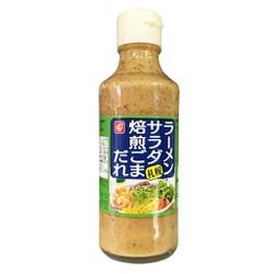 Sốt salad mè hiệu bell foods chai 215ml