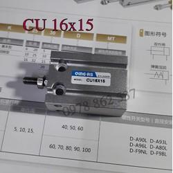 Xi lanh khí nén mini CU 16x15