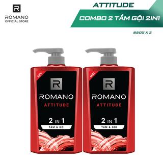 Combo 2 Tắm gội 2 trong 1 Romano Attitude 650g/chai