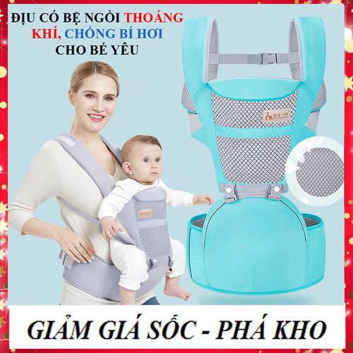 [ĐẠI HẠ GIÁ] Địu em bé cao cấp có ghế (bệ ngồi) chống gù, đai địu ngồi trẻ em nhiều tư thế êm ái thỏa mái cho mẹ và bé, điệu êm giúp cha mẹ không…