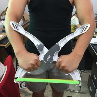 Dụng cụ tập thể dục cánh tay - Tập cánh tay thumbnail