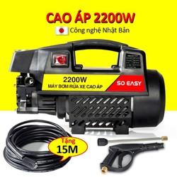 Máy rửa xe gia đình, may rua xe công suất mạnh 2200W, may rua xe mi ni, máy rửa xe áp lực cao, máy xịt rữa xe dễ dàng sử dụng, ống bơm nước 15m, vòi bơm áp lực cao C0002