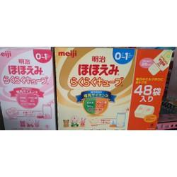 combo 2 hộp sữa meiji thanh 0-1