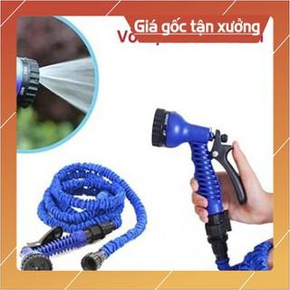 Vòi xịt 15m - vòi tưới cây - vòi rửa xe - vòi giãn nở 15m - VGN15M-1 thumbnail