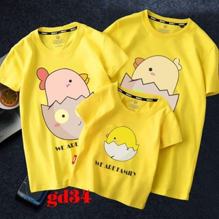 các mẫu áo gia đình đẹp we are family - các kiểu áo gia đình thumbnail