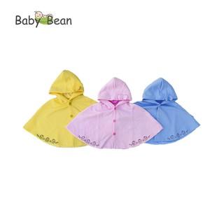 Áo choàng Cotton Hoodie Unisex bé sơ sinh BabyBean - BBAC01 thumbnail